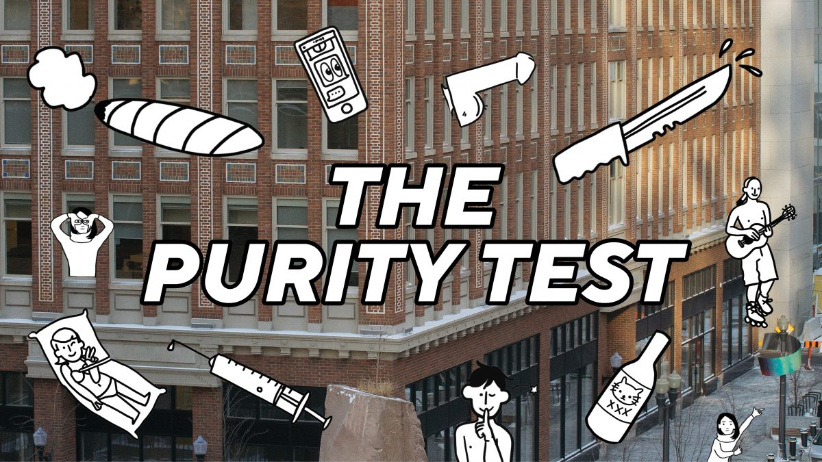Photo of Purity Test 2018