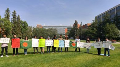 Photo of U of A Bangladeshi students staged demonstration in solidarity with Dhaka student protests