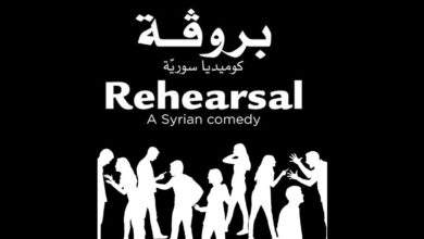 Photo of Local play hopes to show a different side of Syria