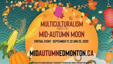 Photo of Paddling up the Livestream: Multiculturalism Under the Mid-Autumn Moon Festival