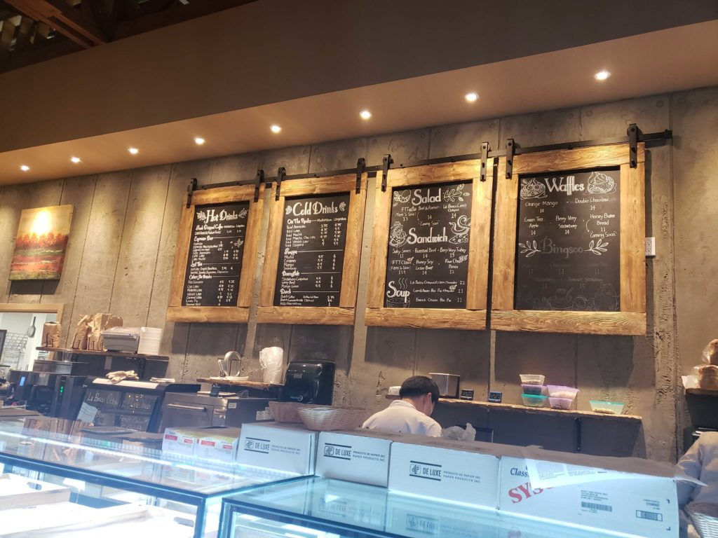 La Bosco Bakery & Cafe Menu
